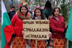 Ние ви чуваме на гости на Кукерландия – феерия от страшно и смешно_145